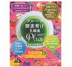 フルーツ酵素青汁乳酸菌プラス/30包