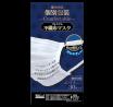 プレミアム不織布マスク/個別包装小さめサイズ 30枚