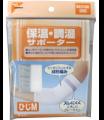 ファスト/保温調湿サポーター ひじM