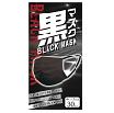 黒マスク/ふつうサイズ 30枚