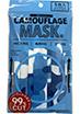 CAMOUFLAGE MASK.迷彩マスク ブルー ふつうサイズ