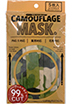 CAMOUFLAGE MASK.迷彩マスク グリーン ふつうサイズ